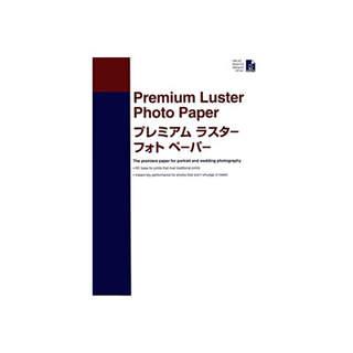 C13S042123 – Epson Premium Luster Photo Paper