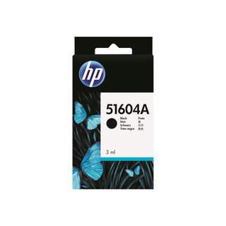 51604A – HP