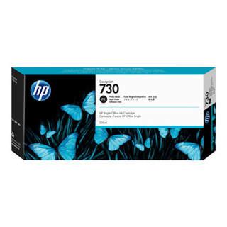 P2V73A – HP 730