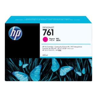 CM993A – HP 761